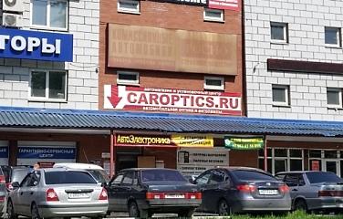 Фото Caroptics.ru